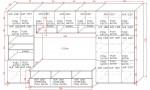Секционен шкаф за дневна 4 МДФ акрил с 3Д кант