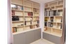 Етажерка библиотека за дневна крем гланц/платинум