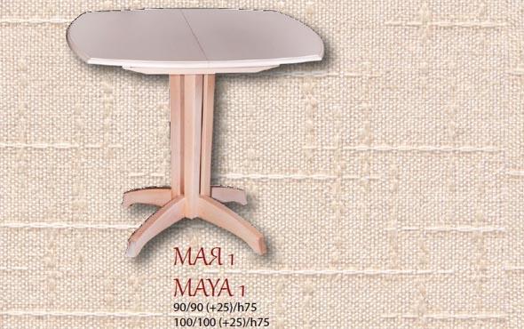 Трапезна маса Мая 1