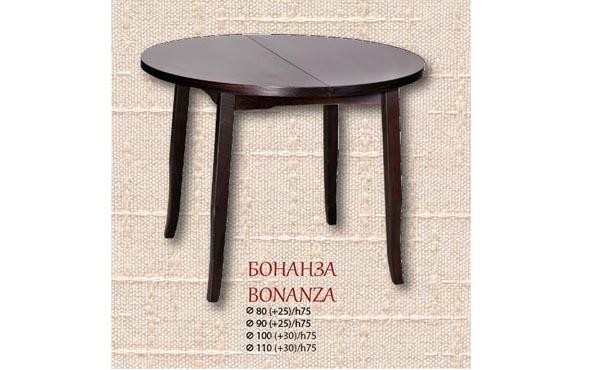 Трапезна маса Бонанза