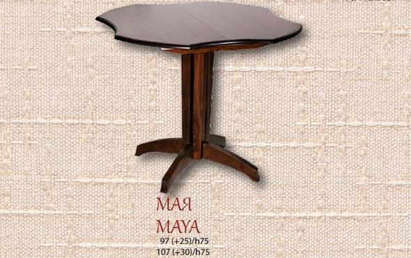Трапезна маса Мая